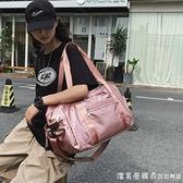 短途旅行包小型出差行李包女手提防水旅行袋大容量輕便學生旅游包 美眉新品