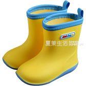 雨鞋 兒童雨鞋女小童2-6寶寶雨靴公主可愛小黃鴨幼兒園男童孩防滑水鞋·夏茉生活