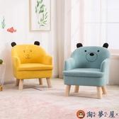 兒童沙發座椅寶寶沙發男孩閱讀懶人沙發動物卡通沙發【淘夢屋】