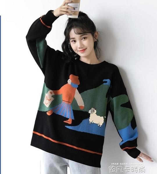 新款女生毛衣加厚冬季韓版寬鬆可愛少女中學生冬天衣服打底衫秋冬針織衫 依凡卡時尚