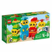 樂高積木 LEGO《 LT10861 》2018 年 Duplo 幼兒系列 - 我的第一套情緒 ╭★ JOYBUS玩具百貨