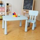 用幼兒園兒童桌椅套裝