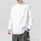 棉麻襯衫男長袖夏季休閒百搭薄款男士日系寬鬆立領防曬亞麻襯衣潮 可然精品