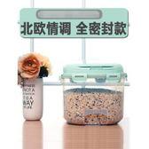 廚房密封米桶家用塑料防潮收納20斤裝 cf