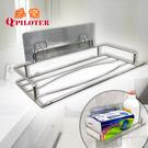 派樂 廚衛無痕多功能面紙掛架(1入)抽取式衛生紙架 廚房浴室收納 置物架 不留殘膠