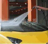汽車水槍 洗車水槍家用高壓塑料汽車刷車水槍頭澆花水管洗車器 俏女孩