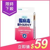 LET GREEN 立得 抗病毒濕巾(腸病毒)50抽【小三美日】原價$79