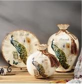 幸福居*歐式陶瓷三件套擺件 時尚創意家居客廳玄關櫃酒櫃花瓶工藝裝飾品1(主圖款)