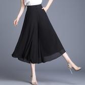 【免運】2020新款薄款雪紡闊腿寬管褲女夏高腰垂感顯瘦七分褲寬鬆大腳裙褲黑色