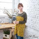 【UFUFU GIRL】花朵拼接素面長袖,襯托清晰亮眼,作為內搭更加保暖!
