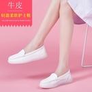 護士鞋女春夏新款平底透氣不累腳醫院工作鞋軟底坡跟單鞋韓版 【端午節特惠】