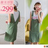 OrangeBear《DA5648》高含棉水洗面口袋設計吊帶裙--適 2L~6L