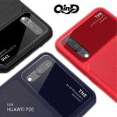 QinD MIUI 小米 MIX 2s 爵士玻璃手機殼 保護殼 保護套 防摔