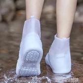 雨鞋防雨套女硅膠雨靴套耐磨加厚兒童下雨鞋子套防滑水鞋男防水套 【優樂美】