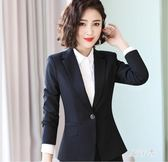 西裝外套 黑色小西服套裝氣質職業正裝上衣時尚西裝外套女秋TA561【旅行者】