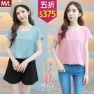 【五折價$375】糖罐子純色素面連袖雪紡上衣→現貨(M/L)【E58567】