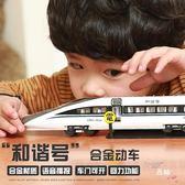 復古蒸汽煤氣火車地鐵動車高鐵和諧號套裝