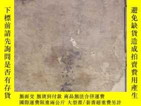 二手書博民逛書店罕見《草本》古裝線書光緒七年季春Y198885 出版1881