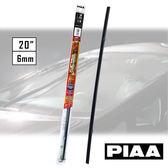 PIAA 超撥水替換膠條20吋 SUR50 (PIAA雨刷專用)【亞克】