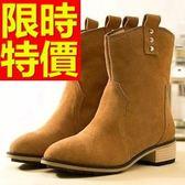 真皮短靴-大方繽紛甜美低跟女靴子3色62d78【巴黎精品】