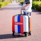 卡通兒童拉桿箱行李箱密碼箱18寸登機旅行箱