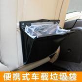 車載垃圾桶車用收納袋懸掛式汽車內用座椅置物盒箱椅背皮革環保袋   電購3C