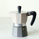 摩卡壺 摩卡壺 意式咖啡壺 家用煮咖啡壺 單閥 3杯  玩趣3C