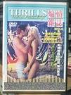 挖寶二手片-T01-564-正版DVD-電影【煽情雜誌4 限制級】-美加地區HBO頻道強力放送(直購價)