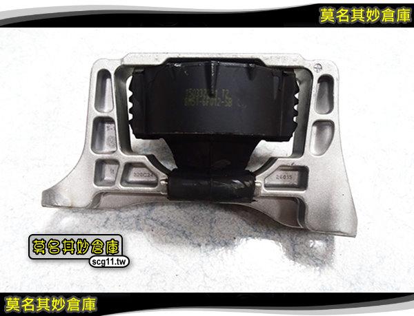 莫名其妙倉庫【2P124 柴油Focus液壓引擎腳】原廠 09-12 柴油車款專用 引擎腳 Focus MK2.5