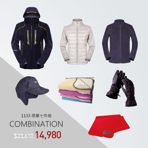 【JORDON 橋登 7件組】男GORE-TEX3層布+撥水羽絨二合一外套+刷毛外套+禦寒配件組
