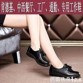 媽媽鞋 肯德基工作鞋平底軟底防滑女鞋豆豆鞋中餐廳黑皮鞋平跟媽媽鞋單鞋 芭蕾朵朵