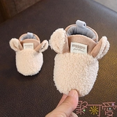 學步鞋寶寶鞋子軟底新生嬰兒鞋春秋款【聚可愛】