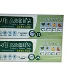 [7組裝] 促銷到8月27日 CH122672 USII PRODUCE 優系高效鎖鮮夾鏈袋 大袋25入+小袋32入
