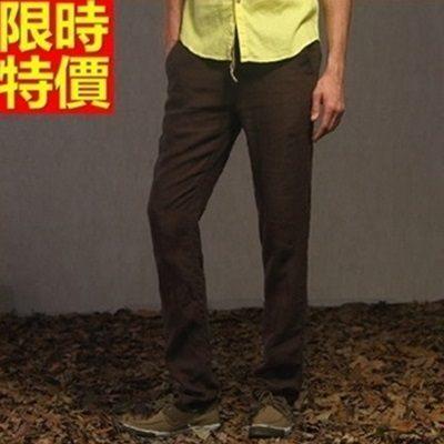 亞麻長褲-魅力輕鬆舒適簡約男休閒褲9色68b34[巴黎精品]