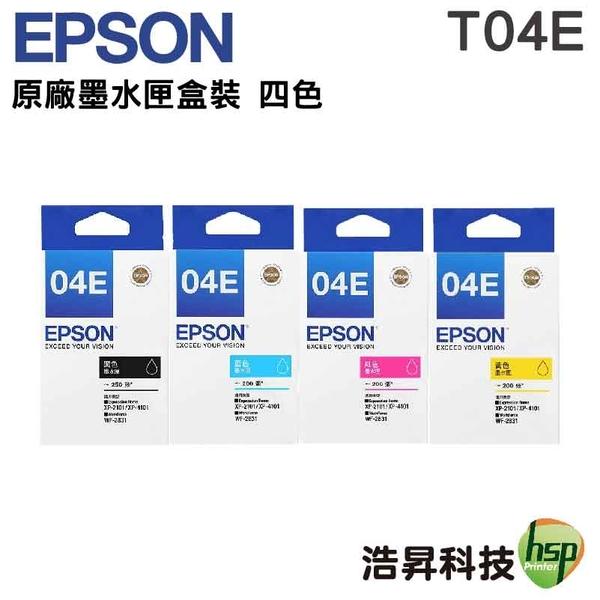 【四色一組】EPSON T04E 04E 原廠墨水匣 盒裝 適用XP-2101 4101 WF-2831