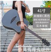 吉他Nightwish米維斯S 拉維斯米X吉他民謠單板41寸40寸初學者學生男女 貝芙莉LX