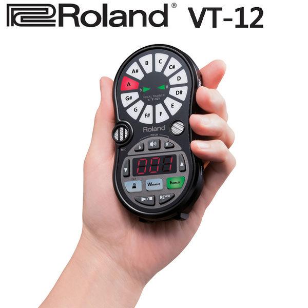 【非凡樂器】ROLAND 聲樂、歌唱教練機VT-12/Vocal Trainer歌唱訓練機/口袋裡的隨身歌唱老師