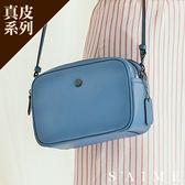 斜背包-真皮雙層拉鍊斜背包(S) 側背包 肩背 隨身 小包 包包【SBG29-A212S】S'AIME東京企劃