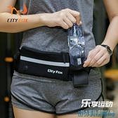 腰包 運動腰包多功能跑步包男女士迷你小隱形防水健身戶外水壺手機腰包 快速出貨