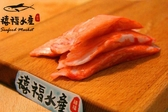 【禧福水產】松葉蟹味棒/蟹肉棒◇$特價99元/250g/包/約30隻◇最低價火鍋的好搭擋日本料理可批發