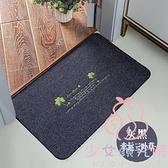 地毯客廳沙發茶幾毯臥室床邊辦公室地墊【少女顏究院】