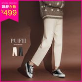 現貨 PUFII-長褲 厚磅感針織鬆緊腰奶奶褲長褲寬褲 2色-1228  冬【ZP15835】