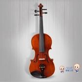 小提琴 實木高檔演奏小提琴手工初學者專業考級成人樂器兒童小提琴T 多色 雙12提前購