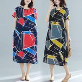 洋裝 連身裙 民族風 中大尺碼  連衣裙女裝夏裝新款短袖印花復古文藝寬鬆棉麻中長裙