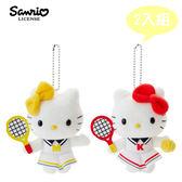 2入組【日本正版】凱蒂貓 復古網球 吊飾 絨毛玩偶 Hello Kitty 三麗鷗 Sanrio - 382745