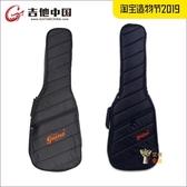 電吉他袋 Guina瑰納 GP系列 兒童電吉他吉它加棉加厚雙肩琴包背包琴袋 2色T 雙12提前購