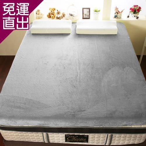 契斯特 12公分幸福舒適透氣記憶床墊單人3.5尺-低調灰【免運直出】