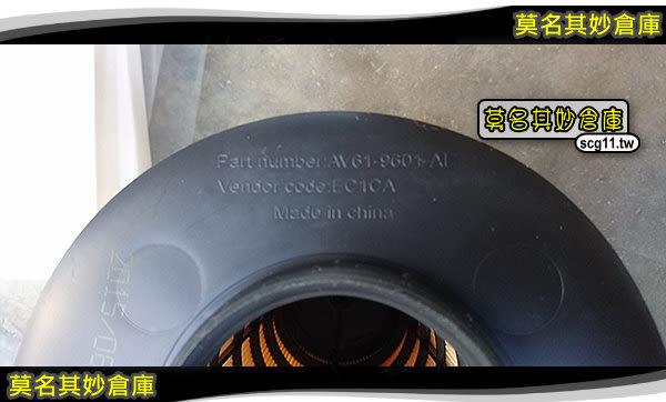 莫名其妙倉庫【2P044 圓筒空氣芯】原廠 空氣芯 空氣濾網 進氣濾網 09年~ Ford 福特 FOCUS MK2