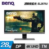 【BenQ】EL2870U 28型 舒視屏護眼液晶螢幕 【加碼贈攜帶型肥皂紙】