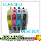 加長型~Brother  LC61/LC67/LC38/LC67 連續供墨/小連供填充套件組 適用:HL-4040CN/HL-4070CDW/MFC-290C/MFC-490CW
